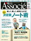 Associe2010.03-00.jpg