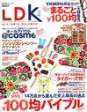 LDKvol4.jpg