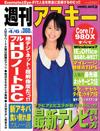 ascii2010.04-01.jpg