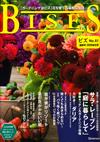 bises2009_8_cover.jpg