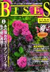 bises2010_4_cover.jpg