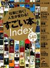 bookindex01.jpg