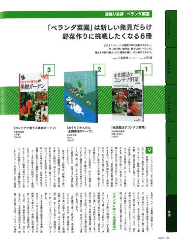 bookindex02.jpg