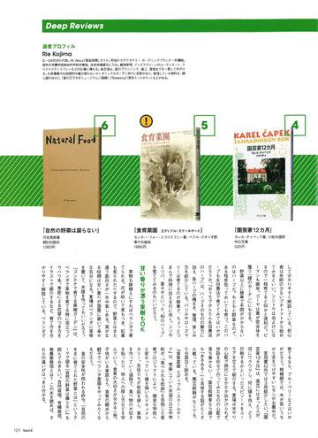 bookindex03.jpg