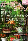 g_g_cover.jpg