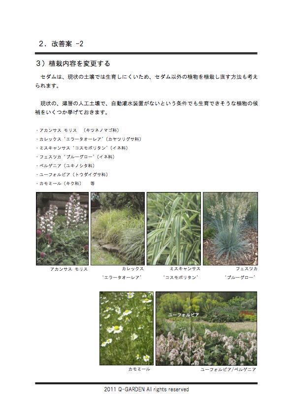 report1-5